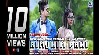 RIMJHIM PANI , SAMBALPURI HD VIDEO , ISWARA DEEP , COPYRIGHT RESERVED ,
