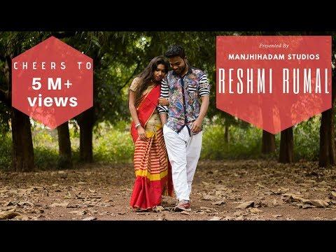 Xxx Mp4 Latest Santhali Song Reshmi Rumal Official Music Video MANJHIHADAM STUDIOS 2019 3gp Sex