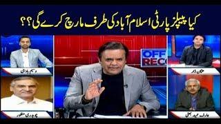 Off The Record   Kashif Abbasi   ARYNews   4 April 2019