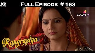 Rangrasiya - Full Episode 185 - With English Subtitles - PakVim net