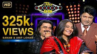 The Shareef Show (Arif Lohar & Sanam Marvi)