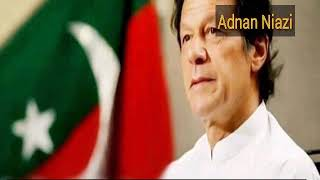 Khyber Pakhtunkhawa Attaullah Esakhelvi new PTI song 2018