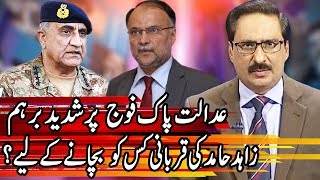Kal Tak with Javed Chaudhry - Ahsan Iqbal Special Interview - 27 November 2017 | Express News