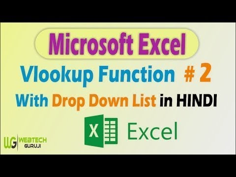 How to use Excel Vlookup Formula with drop down and data validation