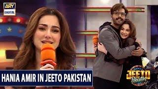 The Most Beautiful & Gorgeous Hania Amir In Jeeto Pakistan | Fahad Mustafa