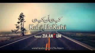 Kahi Un-Kahi | Emotional Feelings | Zia Anjum