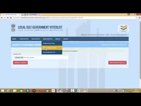 SEC Maharashtra Booth List and Voter Slip Part 2 मतदान केंद्र निहाय मतदार यादी भाग २