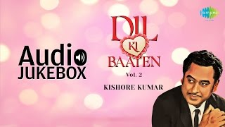 Greatest Collection of Kishore Kumar Songs - Vol 2 | Old Hindi Songs | Audio Jukebox