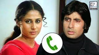 Smita Patil's Anxious Call To Amitabh Bachchan