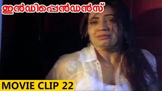Independence Malayalam Movie | Clip :  22