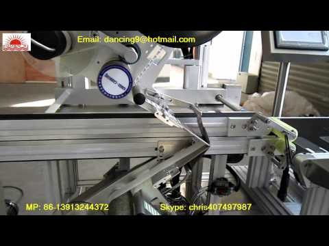 Skin Screen Protector Manufacturing Machine With Automatic Labeling Machine