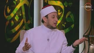 #x202b;لعلهم يفقهون - الشيخ خالد الجندي يوضح حكم توبة الإرهابي#x202c;lrm;