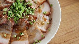 [SUB] 야들야들 쫀득쫀득 차슈덮밥 / How to make Chashu rice bowl using pork belly