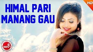 New Nepali Selo Song | Himal Pari Manang Gau - Aakash Tamang | Ft.Kristina Thapa & Raju Tamang