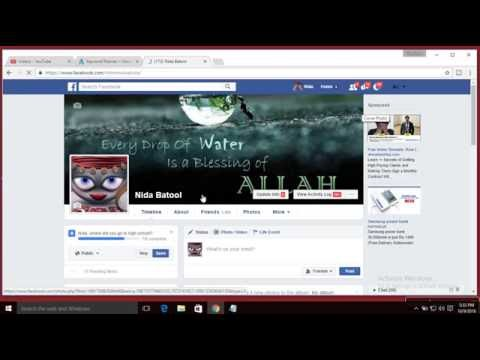 How To Change Facebook Page Name and URL | Easy & Updated