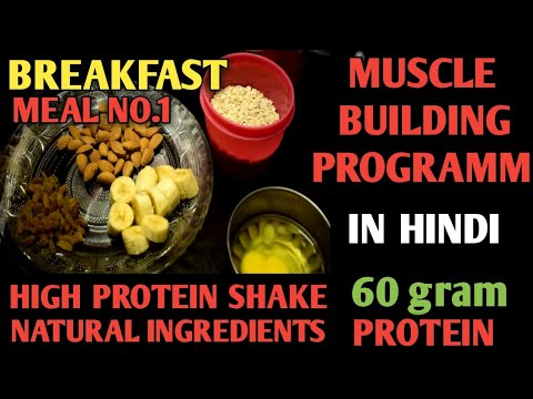 How To Gain Weight Fast | Muscle Building Programme