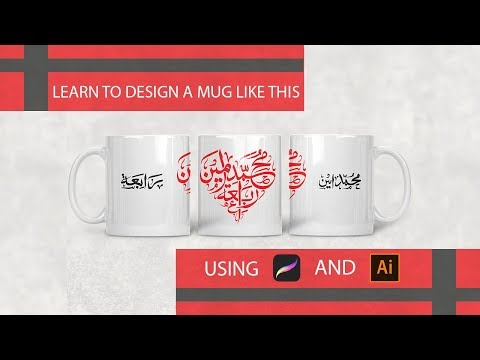 Personalised Mug design tutorial and review using Procreate and Adobe Illustrator