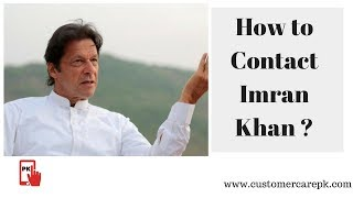 Imran Khan Contact Details, Residence Address, Phone Number, Email ID