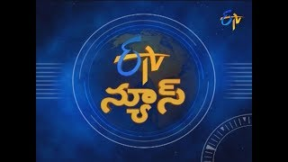 7 AM | ETV Telugu News | 23rd September 2019