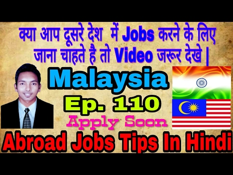 New 4 Abroad Jobs At Malaysia, With Good Salary, apply From MGrowth Agency, Tips In Hindi 2017