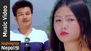 Maai Benima - New Nepali Adhunik Song 2017/2074   Birendra Malakar