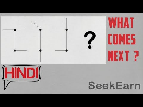 #51 [HINDI] | What comes Next ? | Improve Brain Power | SeekEarn