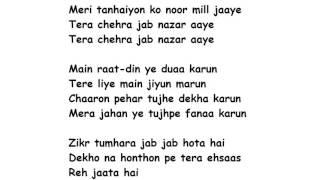 Tera Chehra Lyrics Full Song Lyrics Movie - Sanam Teri Kasam | Arijit Singh