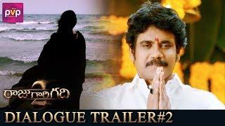 Raju Gaari Gadhi 2 Latest Dialogue Trailer#2 | Nagarjuna | Samantha | Seerat Kapoor | Ohmkar