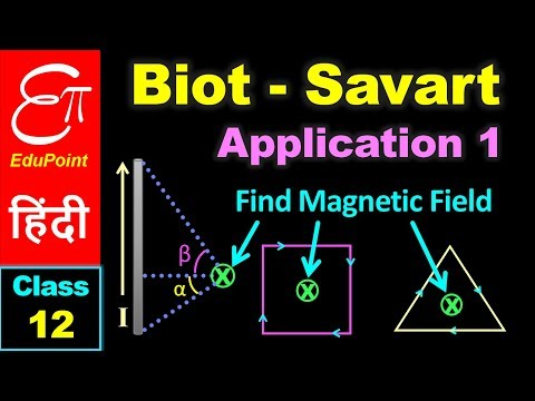 Biot - Savart Law - Part 2 || Application 1 || Class 12 - Moving Charge and Magnetism || in HINDI