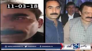 Shoe hits Aleem Khan during Imran Khan