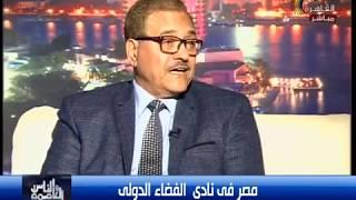 لقاء مع أ د. محمد مدحت مختار و أ د. بهاء الدين محمد حسن بخصوص وكالة الفضاء المصرية