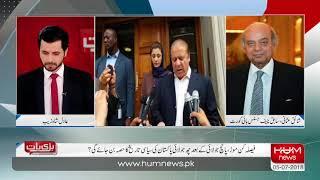 Shaiq Usmani about Aven field refrence verdict    Barri Baat