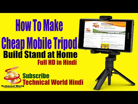 DIY 2017 How To Make Cheap Mobile Tripod | Stand at Home Full HD