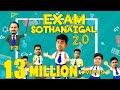 Download  Exam Sothanaigal 2 | Micset MP3,3GP,MP4