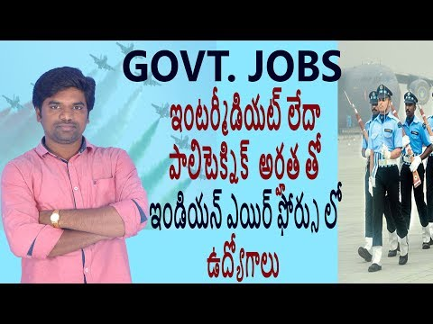 jobs in Indian air force 2017 2018 in telugu