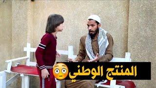 تحشيش كارثه اشتريت ملابس مستورده وخباثه مروان مايقبل| كرار الساعدي