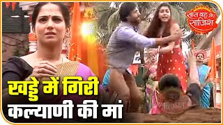 Tujhse Hai Raabta: Kalyani's Mother Meets With An Accident | Saas Bahu Aur Saazish