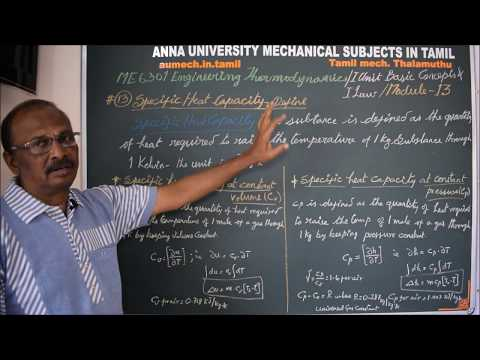 Specific Heat Capacity - Engineering Thermodynamics in Tamil.