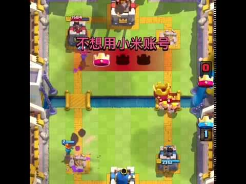 Clash Royale Best Strategy Anyone Can Use