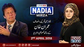 Live with Nadia Mirza | 02-April-2018 | Imran Khan | PTI | KPK |