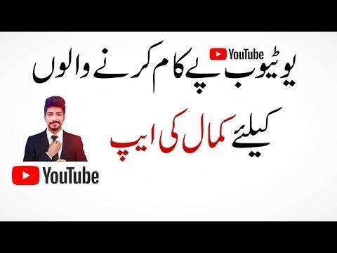 How To Get Copyright Free Images 2018 Urdu Hindi Tutorial