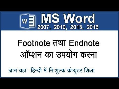 How to insert Footnote & Endnote in MS Word 2016. Footnote & Endnote kaise insert kare (Hindi) - 45