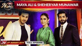 BOL Nights With Ahsan Khan   Maya Ali   Sheheryar Munawar   2nd August 2019   BOL Entertainment