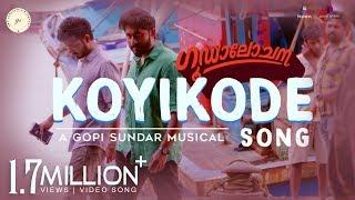 Koyikode Song Lyric Video | Goodalochana | Gopi Sundar | Dhyan Sreenivasan