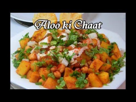 Aloo ki Chaat