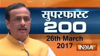 Superfast 200 | 26th March, 2017 ( Part 1 )