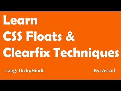 Different techniques to clear CSS Floats in Urdu/Hindi