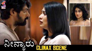 Evaru Kannada Dubbed Movie | Regina Cassandra Climax Scene | Adivi Sesh | Kannada Filmnagar