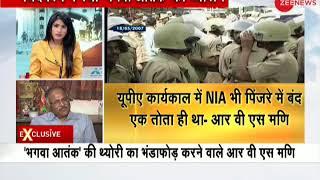Watch: RVS Mani, former under-secretary in Home Affairs Ministry on Mecca Masjid Blast Case Verdict