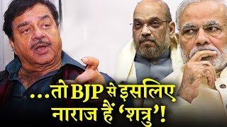 बीजेपी सांसद शत्रुघ्न सिन्हा का आखिर क्यों छलका दर्द ? INDIA NEWS VIRAL